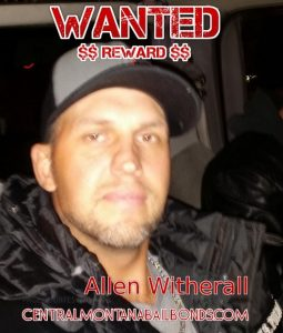 Allen Witherall Wanted Fugitive
